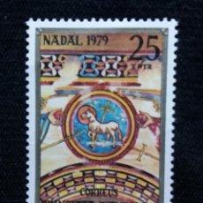 Postales: ANDORRA, 25 PTAS, NADAL,1979, SIN USAR.. Lote 213009748
