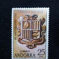 Postales: ANDORRA, 25 PTAS, CORREO ESPAÑOL, AÑO1978, SIN USAR.. Lote 213011002