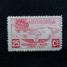 Postales: ANDORRA ESPAÑA, 25 CTS, CORREO AEREO, AÑO,1932. NUEVO.. Lote 213105621