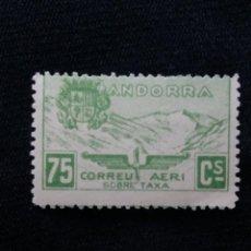 Postales: ANDORRA ESPAÑA, 75 CTS, CORREO AEREO, AÑO,1932. NUEVO.. Lote 213105738