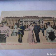 Postales: MAGNIFICAS 36 POSTALES ANTIGUAS DE HUNGRIA. Lote 213256761