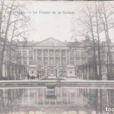 Postales: BRUSELAS. PALACIO DE LA NACIÓN. NUEVA. BLANCO/NEGRO. Lote 213594956
