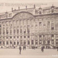 Postales: BRUSELAS. CASA DE LOS ANTIGUOS DUQUES DE BRABANTE (ANTIGUA BOLSA). ANIMADA. NUEVA. BLANCO/NEGRO. Lote 213594960