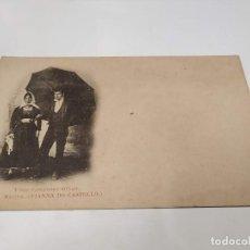 Postales: POSTAL PORTUGAL - VIANNA DO CASTELLO - TRAJO CAMPONEZ ANTIGO. Lote 213618415
