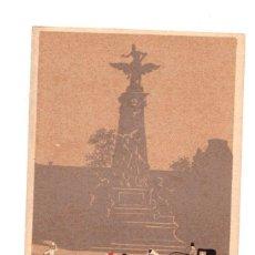 Postales: TARJETA POSTAL MONUMENT DE GAMBETTA. FRANCIA. C. 1910. Lote 214261325