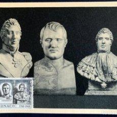 Postales: TARJETA MAXIMA PRIMER DIA DE EMISION. MONACO 1968. MAXIMUM CARD MONACO 1968 PREMIER JOUR. Lote 214527741