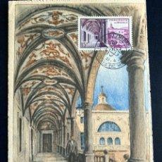 Postales: CARTE POSTAL MUSEE DU TIMBRE PALAIS DE MONACO. PREMIER JOUR EMISSION. 1952.. Lote 214528125