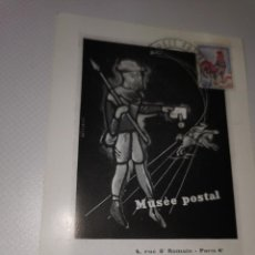 Postales: TARJETA POSTAL COLLECTION MUSEE POSTAL FRANCE. Lote 218807536