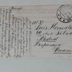 Postales: POSTAL1971 - 09 5019 - KAZBEK GEORGIA - ESCRITA EN ESPERANTO - FILATELIA MAT MARINSKAYA TERSK OBP. Lote 219720086