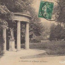 Postales: FRANCIA CHANTILLY TEMPLO DE DIANA 1914 POSTAL CIRCULADA. Lote 221239966
