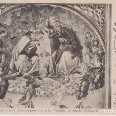 Postales: ITALIA FLORENCIA PINTURA DE BOTTICELLI POSTAL CIRCULADA. Lote 221693605