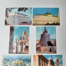 Postales: 6 POSTALES DE MOSCU (RUSIA) AÑOS 60.. Lote 221712922