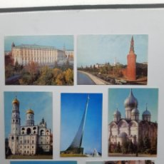 Postales: 7 POSTALES DE MOSCU (RUSIA) AÑOS 60. Lote 221713198