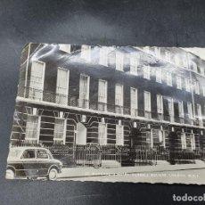 Postales: TARJETA POSTAL ST. MARGARETS HOTEL, RUSSELL SQUARE, LONDON WC1. Lote 221888930