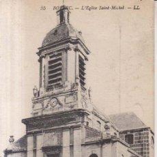 Postales: FRANCIA BOEREC IGLESIA SAN MIGUEL POSTAL CIRCULADA. Lote 222047866