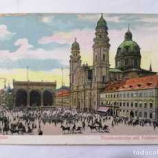 Postales: POSTAL MUNICH, CIRCULADA, AÑO 1908. Lote 222352262