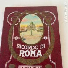 Postales: RECORDÓ DI ROMA. Lote 222450235