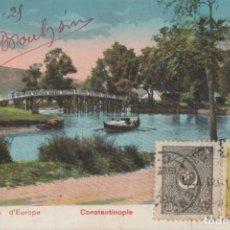 Postales: POSTAL TURQUIA - CONSTANTINOPLE - EAUX DOUCES D'EUROPE - CIRCULADA - TAMPON M MOUHSIN. Lote 222537641