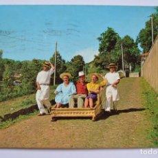 Postales: POSTAL. FUNCHAL. MADEIRA. CARRO DO MONTE. CIRCULADA.. Lote 222547920