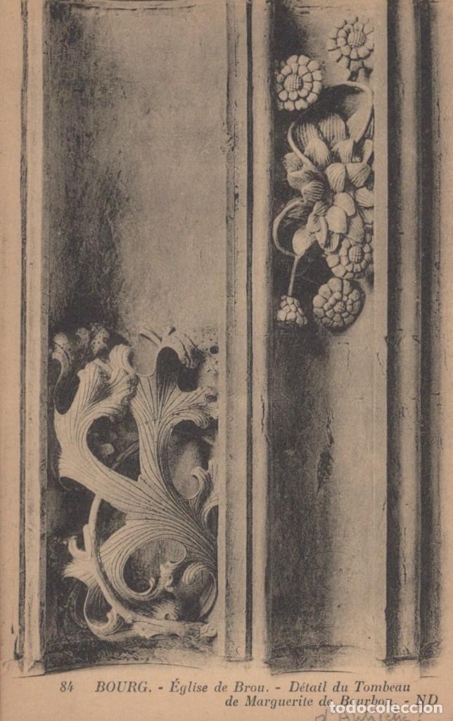 POSTAL BOURG - EGLISE DE BROU - DETAIL DU TOMBEAU DE MARGUERITE DE BOURBON - ND (Postales - Postales Extranjero - Europa)