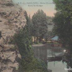 Postales: POSTAL PARIS - BUTTES CHAUMONT - ENTRE LES ROCHERS - CIRCULADA. Lote 222626495