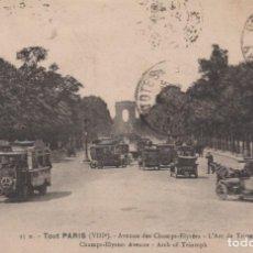 Postales: POSTAL TOUT PARIS - AVENUE DES CHAMPS ELYSEES - L'ARC DE TRIOMPHE - FF - CIRCULADA - COCHES EPOCA. Lote 222626625