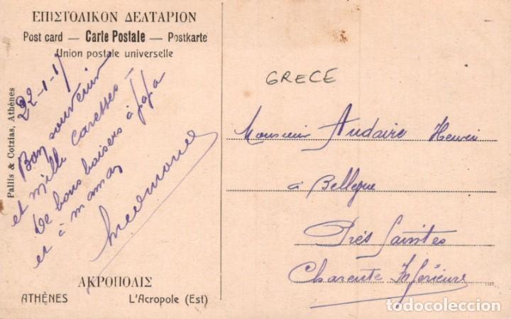 Postales: POSTAL ATHENES - LACROPOLE - ATENAS - PALLIS & COTZIAS - Foto 2 - 222630646