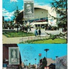 Postales: CARTOLINE FORMATO GRANDE - FIERA INTERNAZIONALE DI MILANO 1963 - NON VIAGGIATE. Lote 222795280