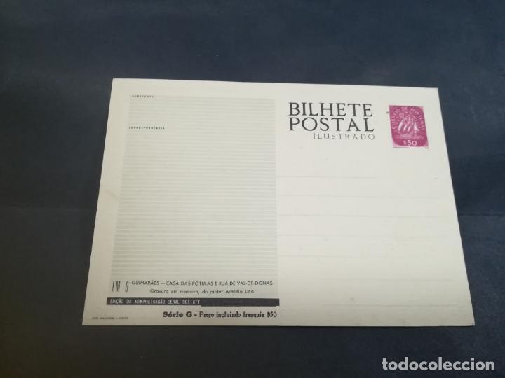 Postales: BILLETE POSTAL ILUSTRADO. PORTUGAL. CTT. GUIMARÂES. CASA DAS RÓTULAS E RUA DE VAL-DE-DONAS - Foto 2 - 226125750