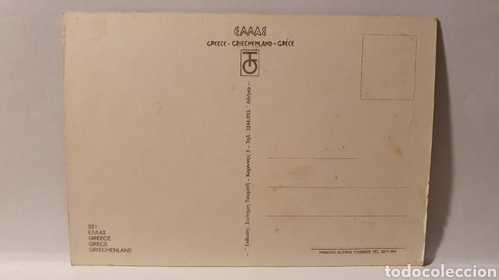 Postales: GREECE/ SIN CIRCULAR/ (REF.D.167) - Foto 2 - 226138393