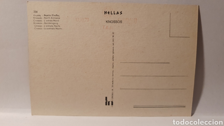 Postales: KNOSOS/ SIN CIRCULAR/ (REF.D.167) - Foto 2 - 226138945