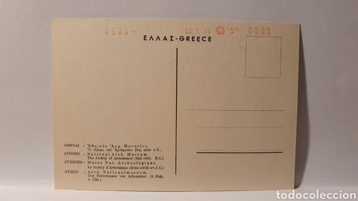 Postales: GREECE/ ATHENES/ SIN CIRCULAR/ (REF.D.167) - Foto 2 - 226139275
