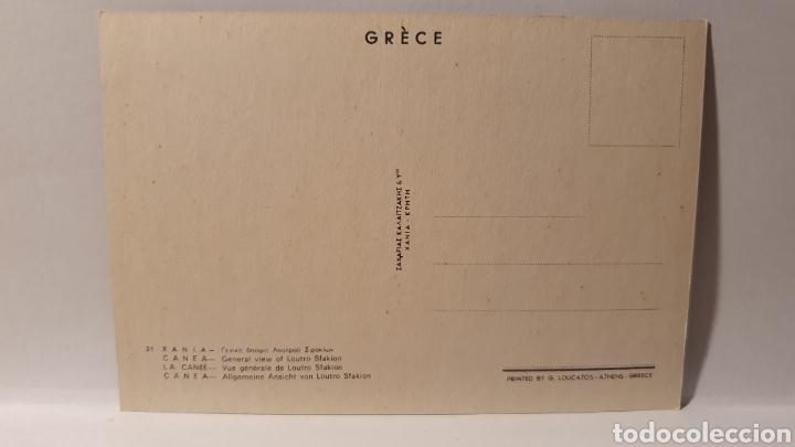 Postales: GRÈCE/ SIN CIRCULAR/ (REF.D.167) - Foto 2 - 226139598