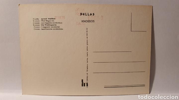 Postales: KNOSSOS/ SIN CIRCULAR/ (REF.D.167) - Foto 2 - 226140080