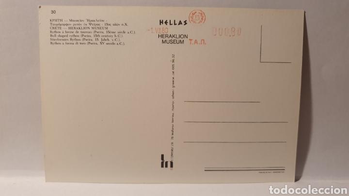 Postales: HELLAS/ HERAKLION MUSEUM/ SIN CIRCULAR/ (REF.D.167) - Foto 2 - 226140378