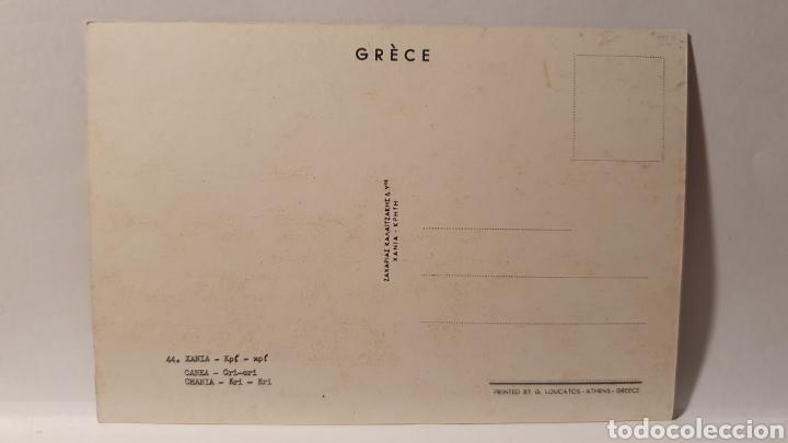 Postales: GRÈCE/ XANIA/ SIN CIRCULAR/ (REF.D.167) - Foto 2 - 226140582