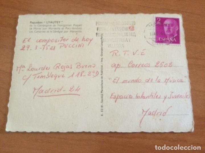 Postales: Postal Barco Lyautey Compañía de Navegación Francesa, Marsella, Marruecos, Canarias. Francia - Foto 2 - 228135940