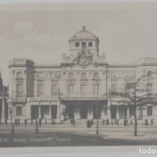 Postais: LOTE W- POSTAL STOCKHOLM ESTOCOLMO SUECIA AÑOS 30. Lote 230159350