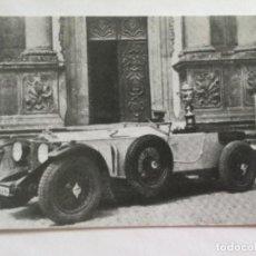 Postales: POSTAL II CIRCUITO DE VILA REAL PORTUGAL. 19 JUNIO 1932. VENCEDOR VASCO SAMEIRO. INVICTA S-TYPE. Lote 232284460