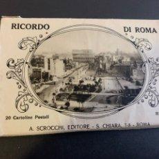 Postales: RICORDO DI ROMA. II SERIE. AÑOS 30. 16 DE 20 POSTALES NUEVAS. Lote 233702730
