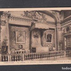 Postales: VERSALLES. EL CASTILLO. LA HABITACION DE LUIS XIV. Lote 235151465