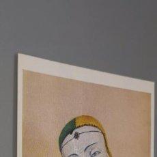Postales: POSTAL DEL FITZWILLIAM MUSEUM CAMBRIDGE TITULADA OLD WOMAN Nº 51. Lote 237482585