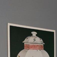 Postales: POSTAL DEL FITZWILLIAM MUSEUM CAMBRIDGE. Lote 237482865