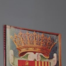 Postales: POSTAL COIMBRA PELO CASAMENTO DE D. ISABEL ARAGAO E D.DINIS DE PORTUGAL AS ARMAS DE PORTUGAL. Lote 237485810