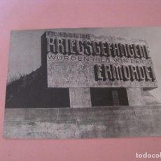 Postales: MEMORIAL DE LAS VICTIMAS DEL CAMPO DE CONCENTRACIÓN DACHAU. HEBERTSHAUSEN. LUGAR DE EJECUCIONES.. Lote 240304710