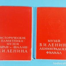 Postales: LOTE 35 POSTALES DE LENIN EN DOS CARPETAS AÑOS 1975/76 VER DESCRIPCION E IMAGENES, URSS CCCP RUSIA. Lote 243271055