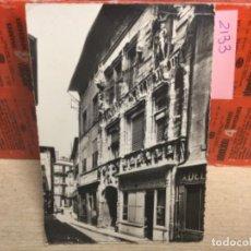 Postales: POSTAL DE FRANCIA - - REF 2133 VALENCE. Lote 245299270