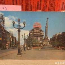 Postales: POSTAL DE BRUSELAS - - REF 2143. Lote 245300555