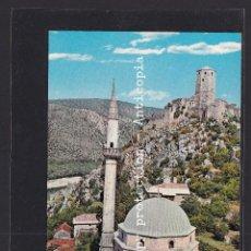 Postales: POSTAL DE BOSNIA - POCITELJ. Lote 245389910