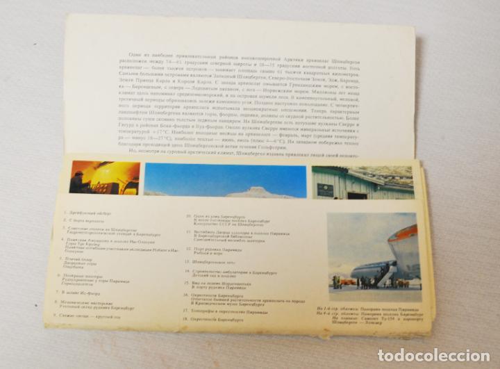 Postales: Lote 18 postales En Tiera Svalbard.Moscu 1978 a.URSS - Foto 2 - 245468755